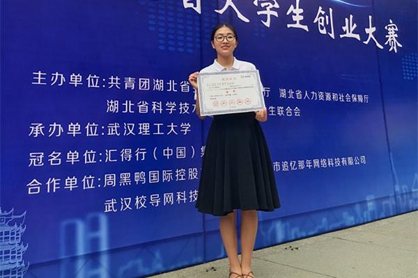 """杨一诺:赤诚不褪、初心不离的""""卓越奖学金""""获得者"""