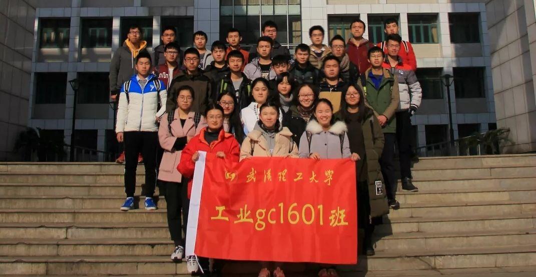 """工业gc1601班:""""思想引领、全员参与、勇于创新""""十佳网络人气班集体"""