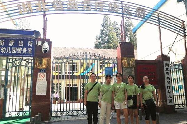 """【实践报道】""""武汉市幼儿园应急疏散现状调研""""实践队调研活动圆满完成"""