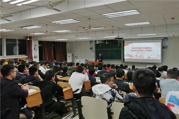 """成才教育:能动学院2019级积极开展大学生""""学思践悟""""习近平新时代中国特色社会主义思想学习活动"""