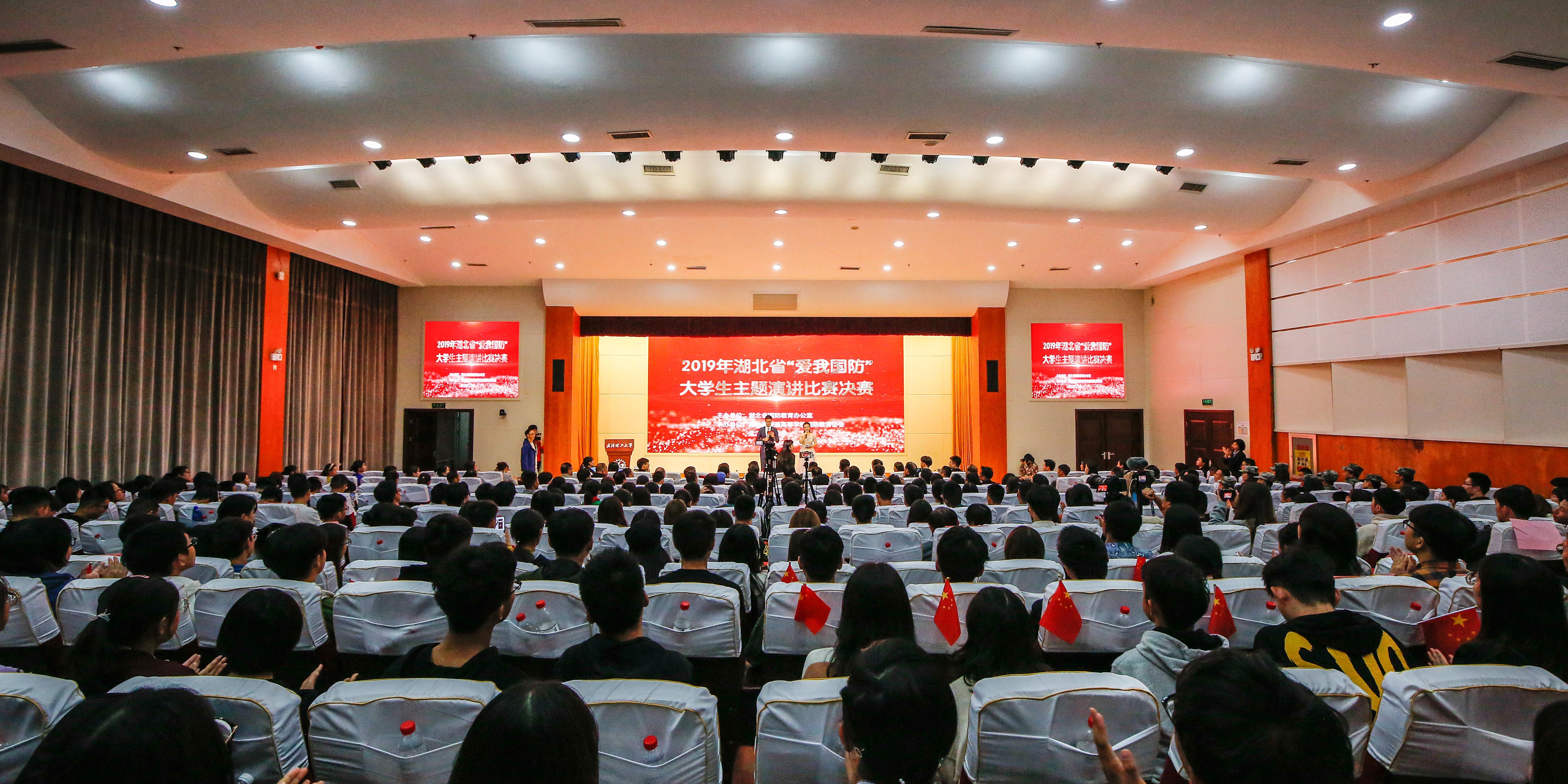 """【图集】湖北省""""我爱国防""""大学生主题演讲比赛决赛"""