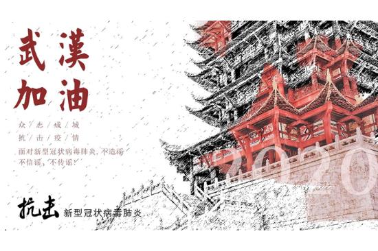【携手战疫】携手战疫,中国加油