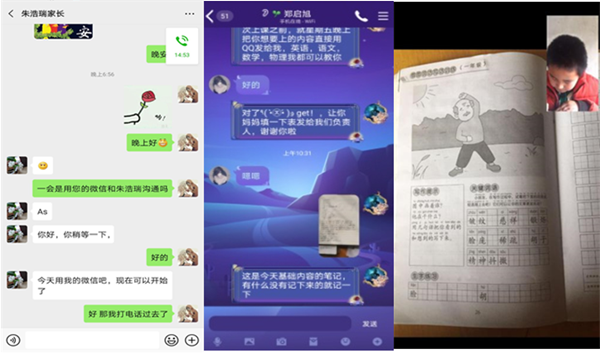 """【携手战疫】为武汉加油,为爱心加油""""线上义务家教活动饱受好评"""