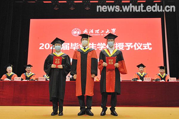 踏浪而歌 卓越远航 2020届毕业生毕业典礼暨学位授予仪式举行