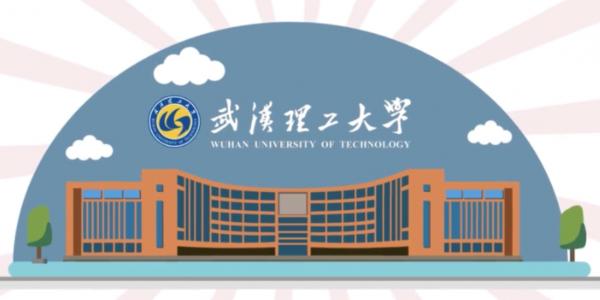 视频|武汉理工大学,欢迎心怀理想的你!