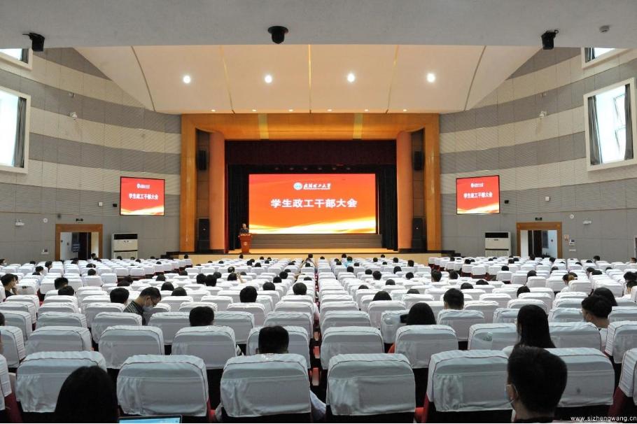 """武汉理工大学聚焦""""新时代领航计划""""构建学生思想政治工作体系"""