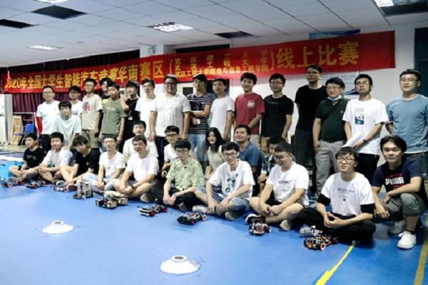 武汉理工大学智能车团队在全国大学生智能汽车竞赛中喜获佳绩