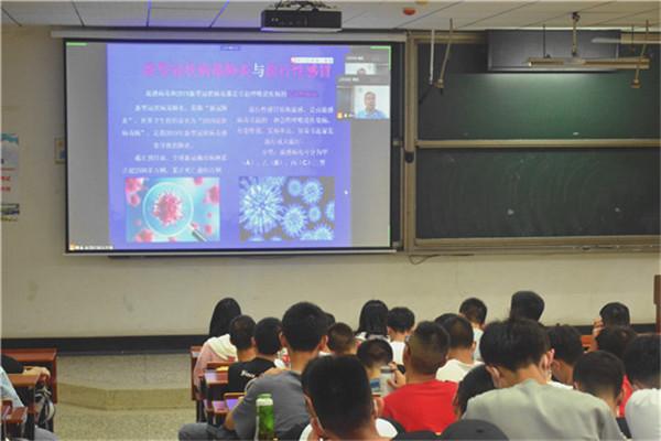【筑梦起航】能动学院联合其他学院召开新生安全健康讲座