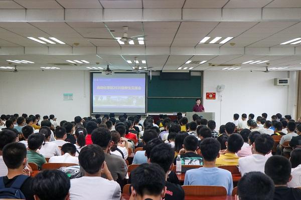 【筑梦启航】自动化学院2020级新生见面会顺利召开