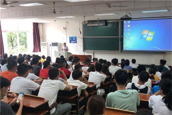 【筑梦启航】能源与动力工程学院召开新生大学生涯指导讲座