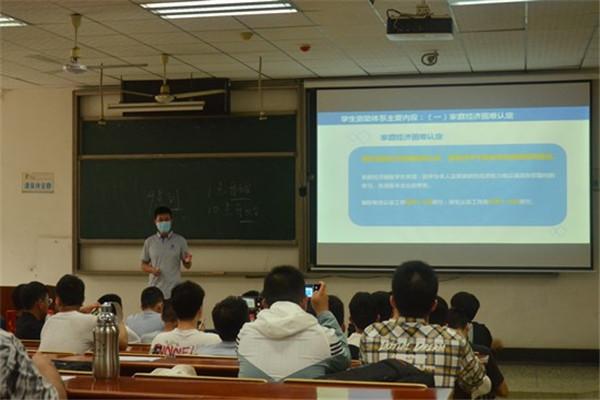 【筑梦启航】能动学院2020级新生资助政策解读讲座顺利开展