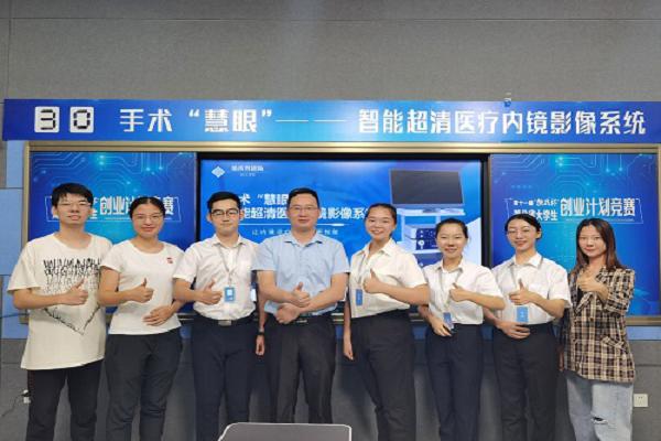 """管理学院在第十一届""""挑战杯""""湖北省大学生创业计划竞赛中获得佳绩"""