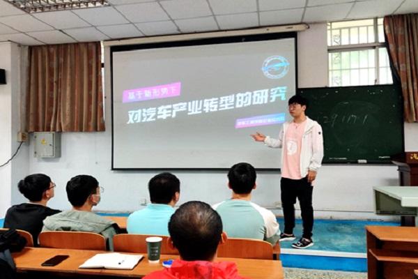【汽车学院】汽车学院暑期社会实践答辩展示会顺利举行