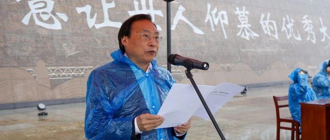 张清杰校长寄语广大新生:珍惜伟大时代,不负青春年华