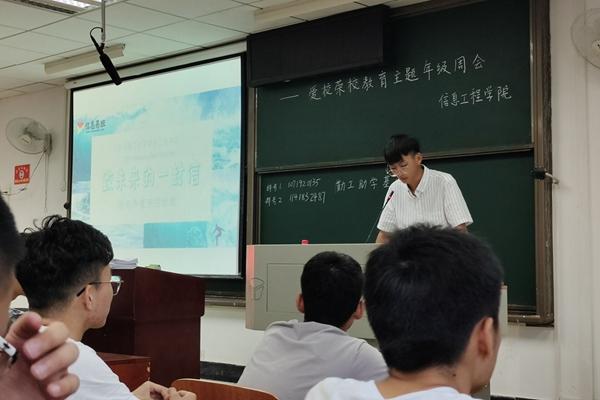 【筑梦启航】信息学院易班工作站顺利举行招新宣讲活动
