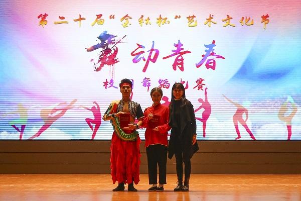 """自动化学院舞蹈作品《最美中国红》在""""金秋杯""""舞蹈比赛中喜获佳绩"""