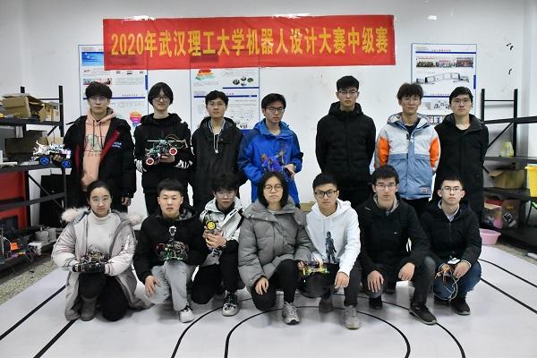 2020年武汉理工大学机器人设计大赛中级赛顺利举办