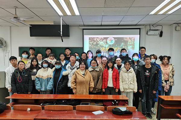 化生易班第三次全体大会暨年度总结会议圆满结束