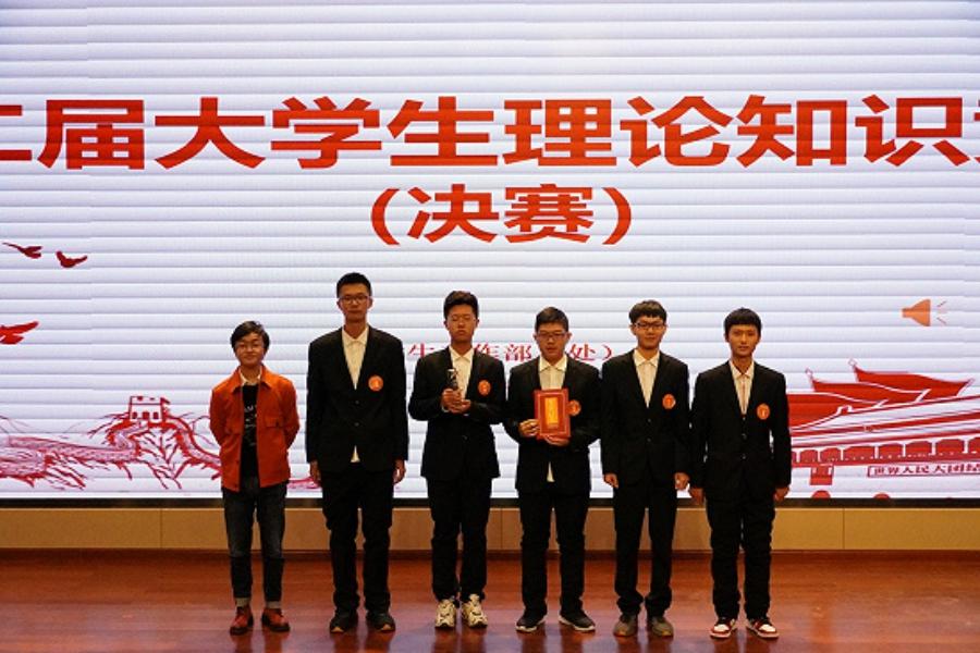 【图集】第二届大学生知识理论竞赛