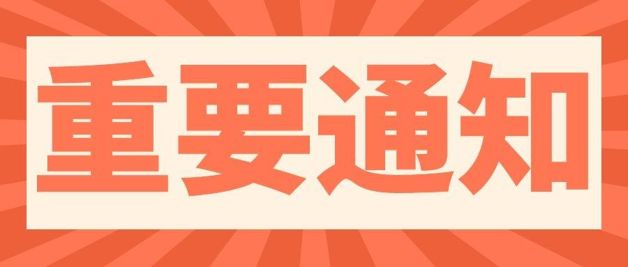 武汉理工学子如遇近期洪涝灾害可申请临时困难补助!