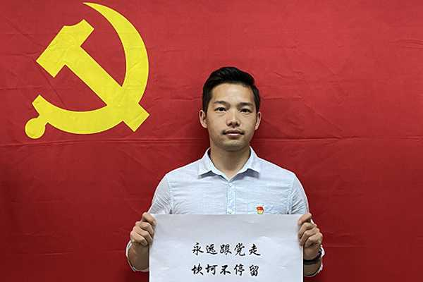 党旗指引我成长   张海涛:永远跟党走,坎坷不停留(能动学院)