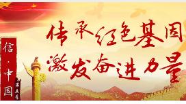 """微信:《信・中国》第五季第五期--妻子郑凤翠写给王尔琢的信与王尔琢写给父母的""""托孤书"""""""