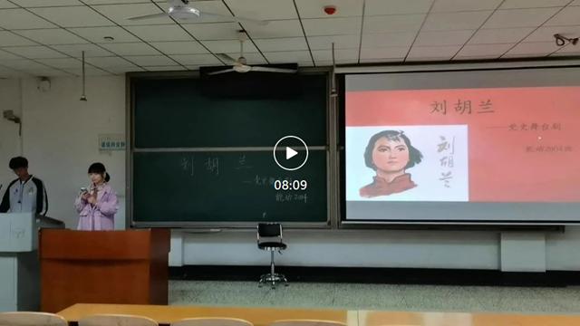 视频:支部风采   党史小剧场――《刘胡兰》展演