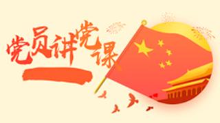 【法学社会】党课学习:文化自信(1)