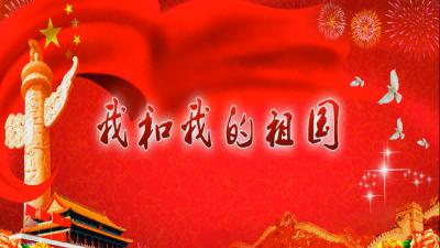 音频:武汉理工大学航运学院全体师生庆祝祖国七十华诞生日快乐