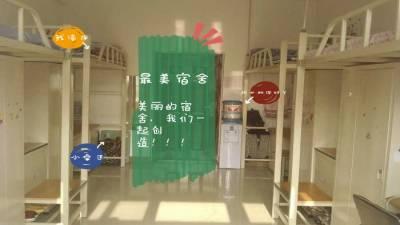 航运学院学生寝室风采展示 余4―109