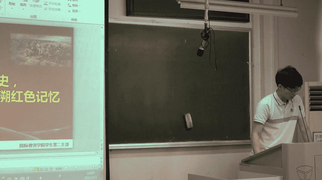 【国教学院】长征精神――国教学院微党课