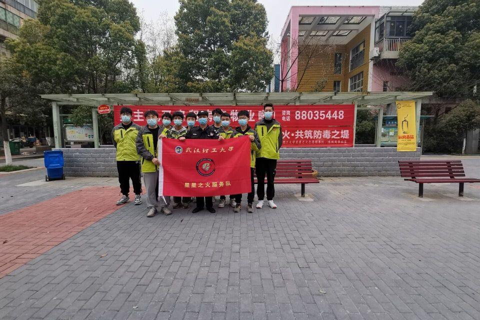 """武汉理工大学""""星星之火""""志愿服务队到水域风华社区开展禁毒宣传工作"""