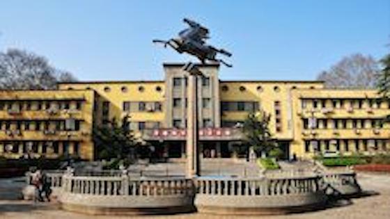 """武汉理工大学校庆系列活动之""""厚德促成长""""线上趣味知识竞答"""