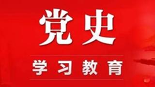 【国教学院】百年荣光――党史学习教育主题活动