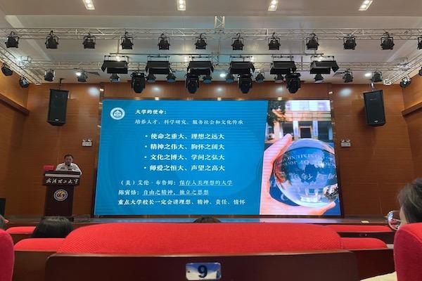 武汉理工大学外国语学院2021级新生入学教育大会顺利举行